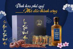Set quà Lộc Tiến Vinh Hoa - Quà tặng sang trọng, tinh tế và giàu ý nghĩa dành cho đối tác doanh nghiệp
