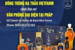 Vietfarm mở văn phòng đại diện tại Pháp, chính thức đặt chân ra thị trường Quốc Tế