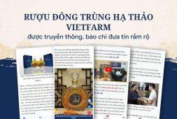 Rượu đông trùng hạ thảo Vietfarm được truyền thông quan tâm, báo chí đưa tin giới thiệu tới người tiêu dùng
